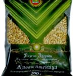 Producer of agricultural products